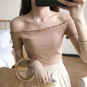 Tops - 🌸NWT🌸 Nude Ribbed Off The Shoulder Top
